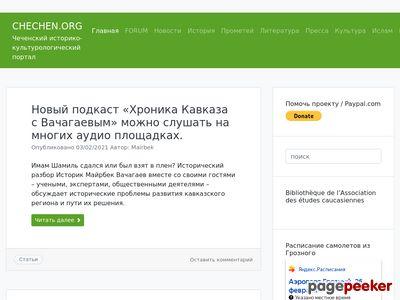 chechen.org