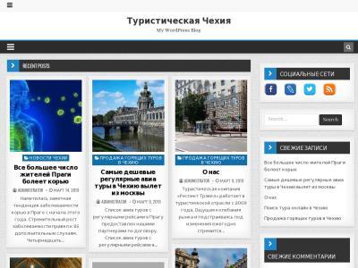 chehexcurse.ru