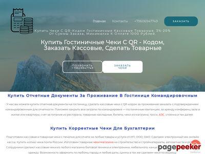 chekoff9111.ru