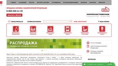 chemical.ru