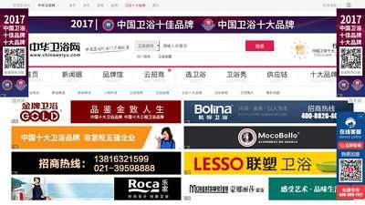 chinaweiyu.com