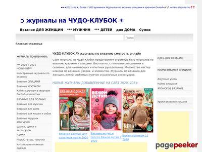 chudo-klybok.ru