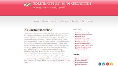 cit.odessa.ua