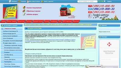 citicom.org.ua