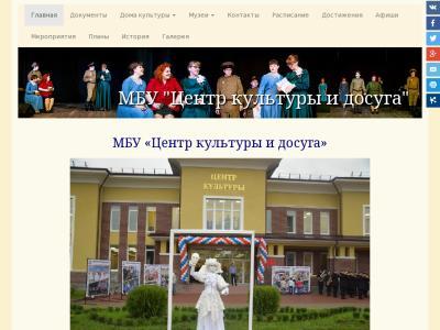 ckd-gur.ru