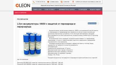 cleon.ru