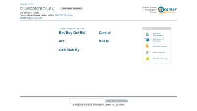 clubcontrol.ru