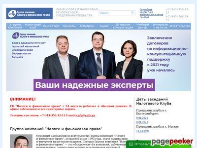 cnfp.ru