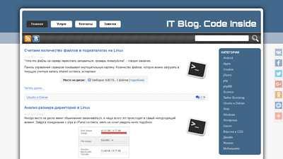 code-inside.com