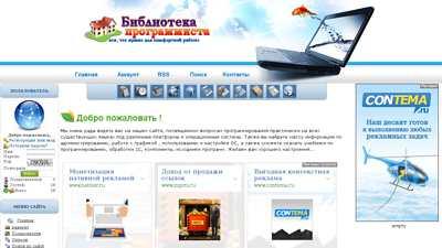 coders-library.ru