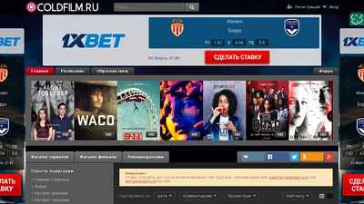 coldfilm.ru