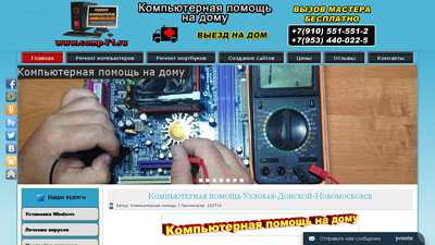 comp-71.ru