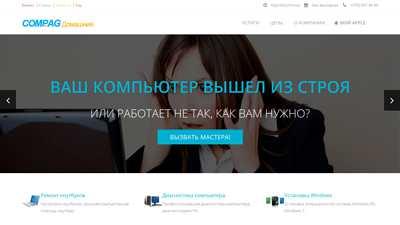 comp-ag.ru