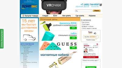 compax.ru