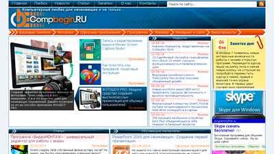 compbegin.ru