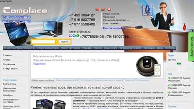 complace.ru