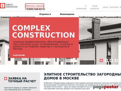 complexconstruction.ru