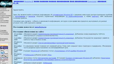 comprad.narod.ru