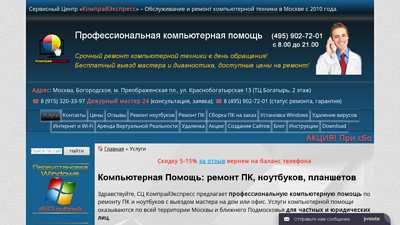 comprayexpress.ru