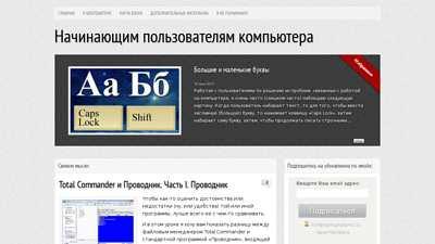 compsam.ru