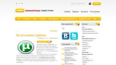 compteacher.ru
