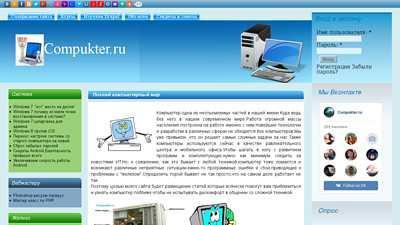 compukter.ru