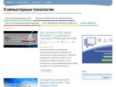 computerinfo.ru