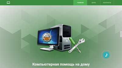 compyouter.ru