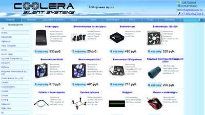 coolera.ru