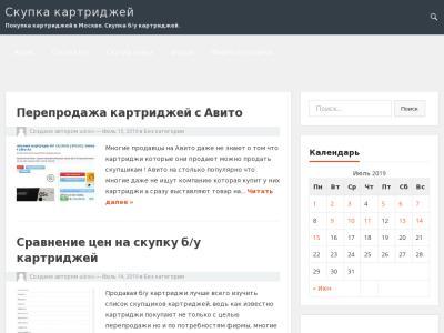 copyprinters.ru