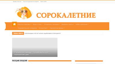 coroklet.ru
