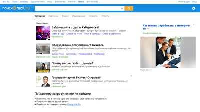 cosmosearch.ru