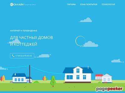 cottage.yonl.ru