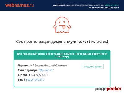 crym-kurort.ru