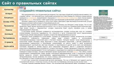 cssblok.ru