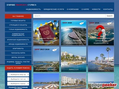 cyprus-allproperty.com