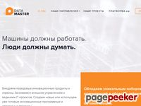 data-master.msk.ru