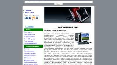 datarun.ru