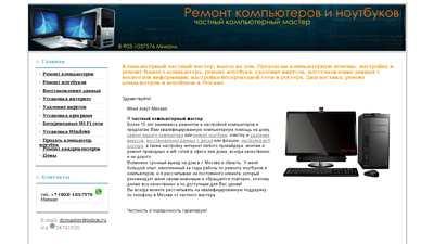 dcmaster.ru
