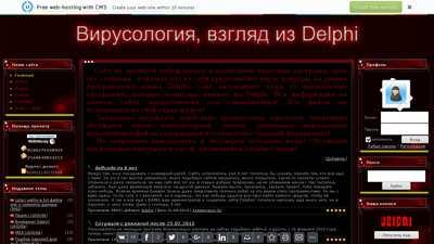 delfcode.ru