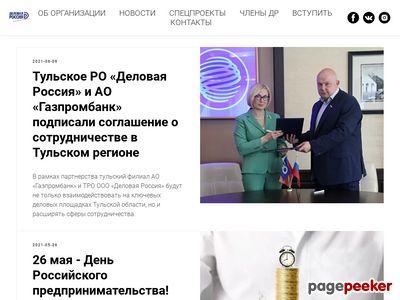 delo71.ru