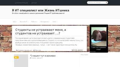 denaie.ru