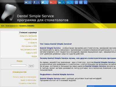 dental-ss.org.ua