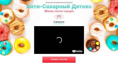 detox-live.ru