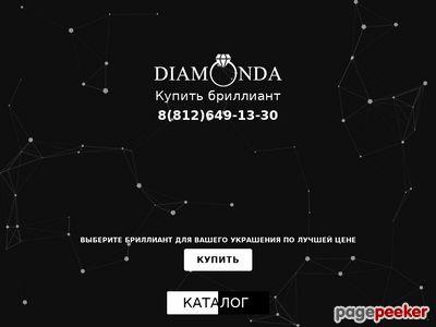 diamonda.ru