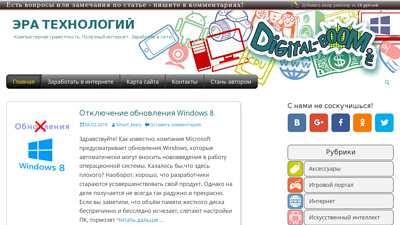digital-boom.ru