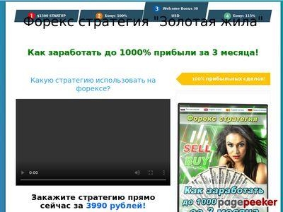 digitallworld.ru