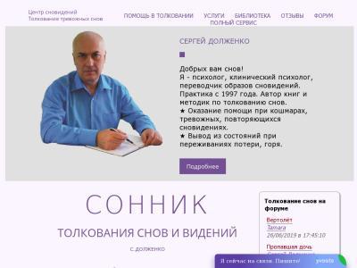 direct-dream.ru