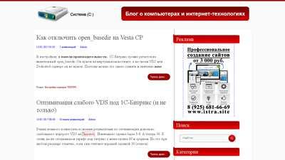 disc-c.ru