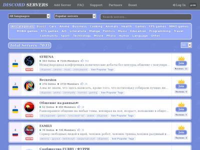 discord-server.com